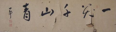 2012_03310032