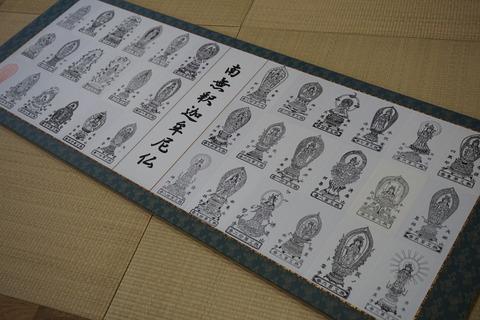 DSC03496