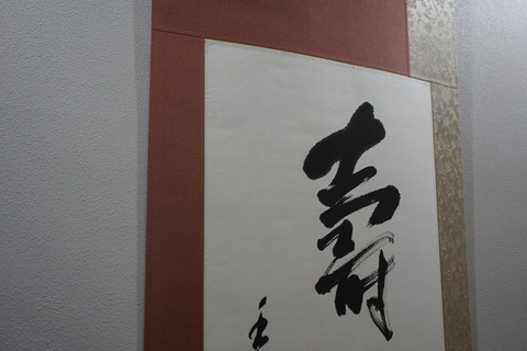 DSC04332