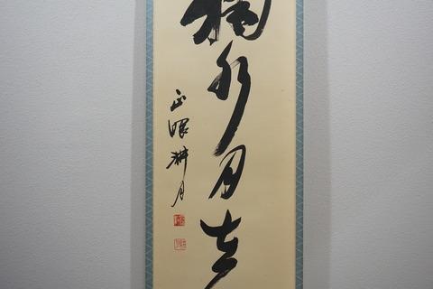 DSC05069