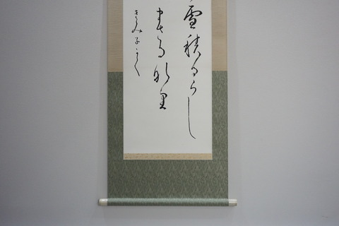 DSC06521
