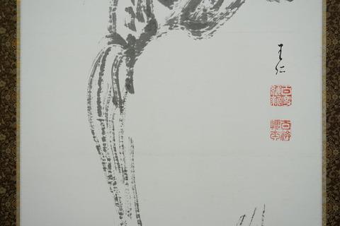 DSC08034