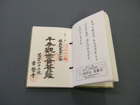 2013_06150029