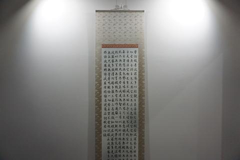 DSC04390