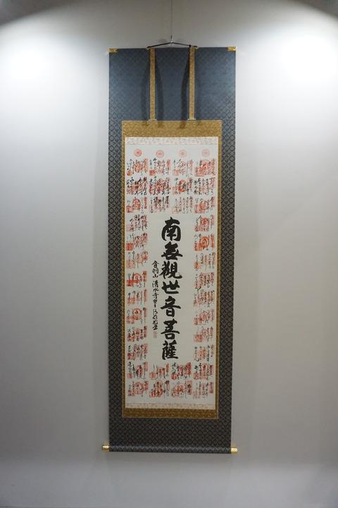 DSC07538