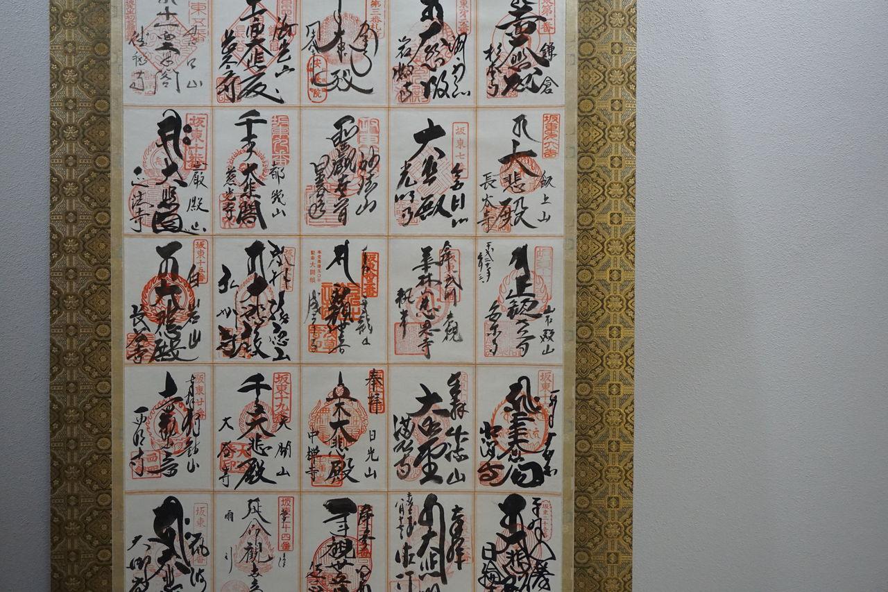 【京都】 賀茂御祖神社(下鴨神社)で新たにいただけ …