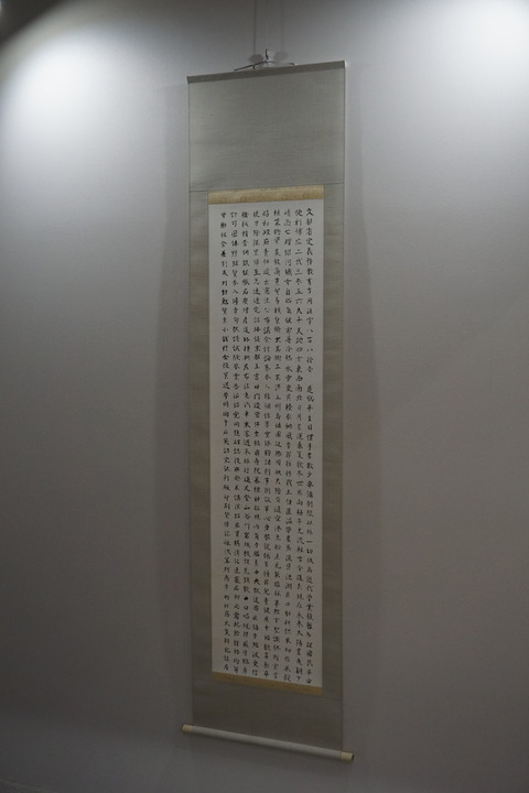 DSC02425