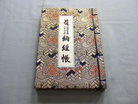 2007_01190001