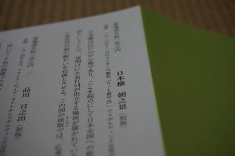 DSC08238