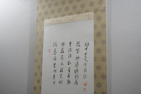 DSC06695