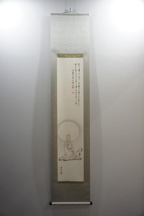 DSC03068