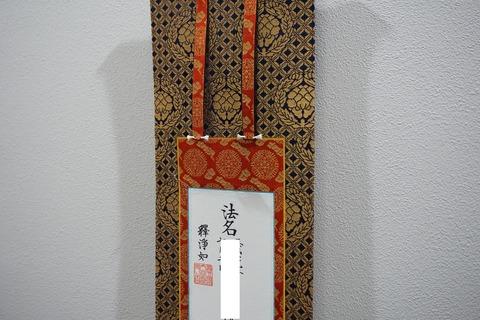DSC06070-1