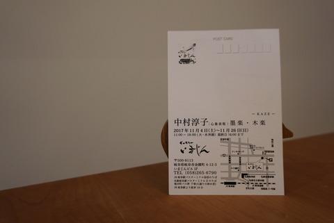 6E2A3F17-C506-47FE-A060-623D0B902E47