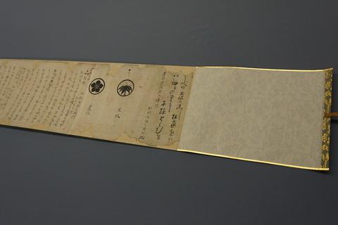 DSC02486