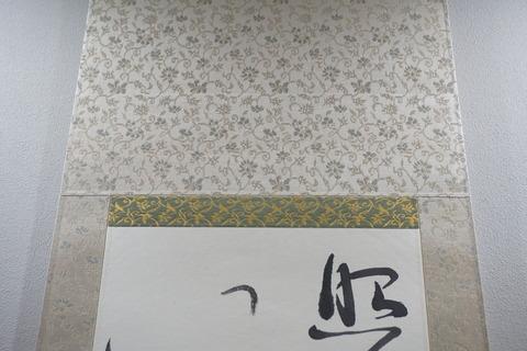 DSC07803