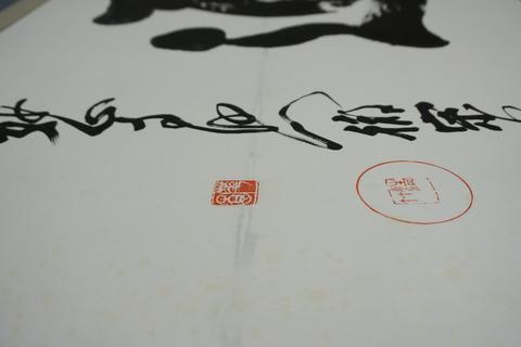 DSC04666