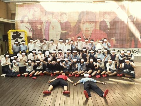 集合写真(制服)2
