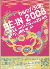 BE-IN 2008 参加者募集!!!