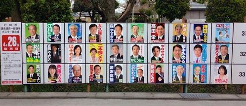 行田市議会議員選挙にて当選しました◎