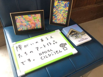 蔵めぐりまち歩きと、忍行田公民館総会と、おにっこまつりに行って来ました