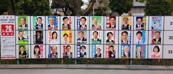 選挙戦3日目
