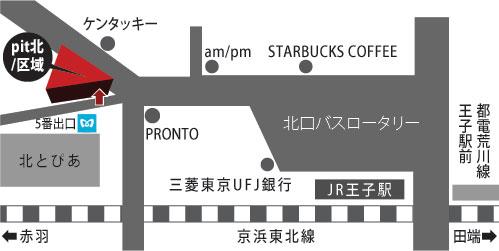 「kemuri」公演のお知らせ