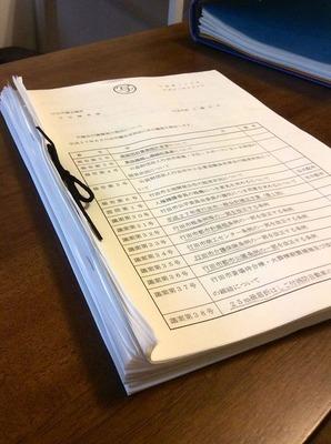 6月定例市議会/執行部からの報告・議案説明