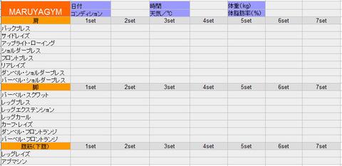 bandicam 2014-11-15 19-48-38-275