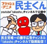 takasho2