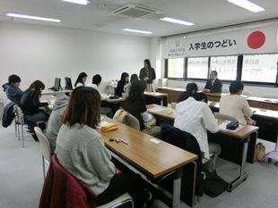入学生のつどい-(2).jpg
