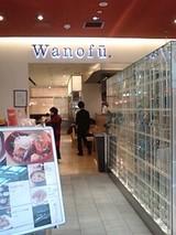 Wanofu