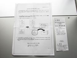 P6210794