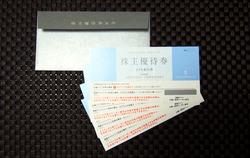 P6270789