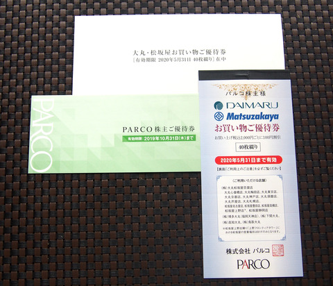 P5142585