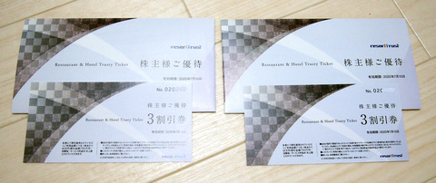 リゾートトラスト19 (1)