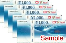 三菱UFJニコスギフトカード‗5000