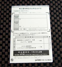 P7160789