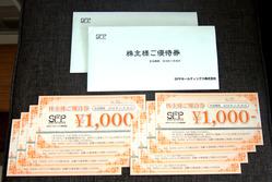 SFP1802
