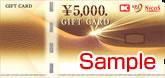 三菱UFJニコスギフトカード5000