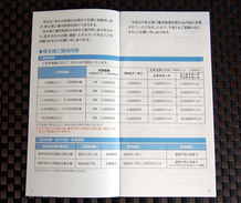 P5120689