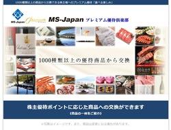 ms-japan2