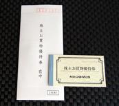 ニトリ (1)