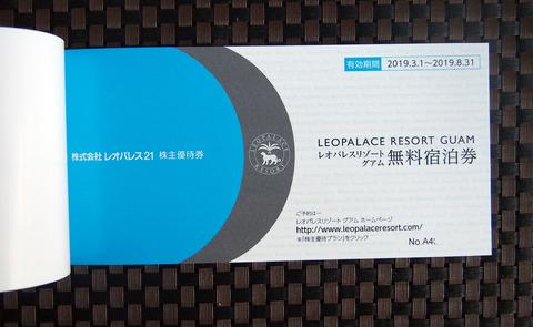 PC152011