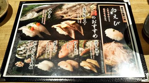 雛寿司 (3)