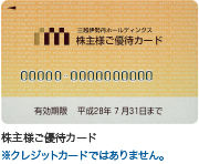 img-sh-card