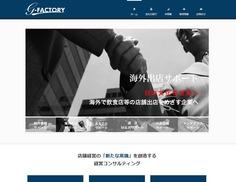 G−FACTORY