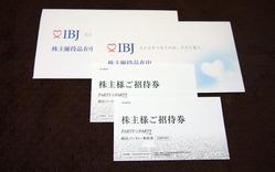 IBJ2018 (1)