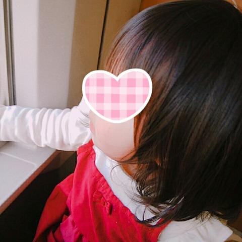 19-03-14-09-48-11-056_deco