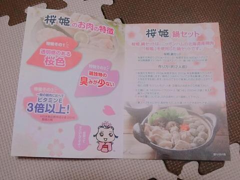 18-12-07-16-46-43-688_photo