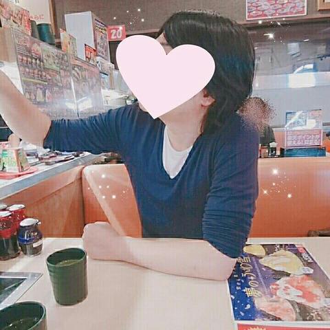 IMG_20181204_185936_938